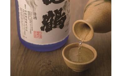お喜びのご進物に ご自分へのご褒美に 純米大吟醸亀鶴1.8Lギフト