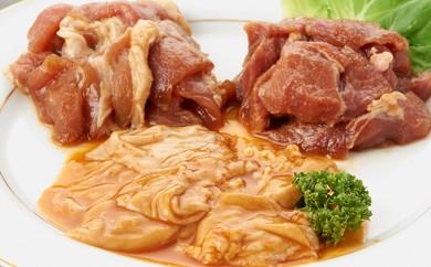 [№5890-0160]佐呂間の焼肉店すみやかっぱセット(ジンギスカン1.66kg・ホルモン600g)