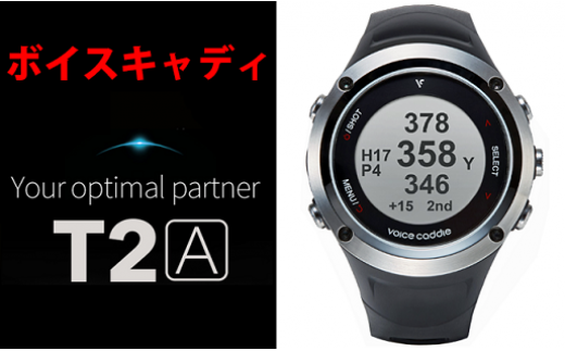 【68021】ゴルフスロープ距離測定器T2AGPSゴルフデバイス時計型