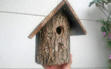 [№5524-0101]小鳥の天然木くり抜き巣箱