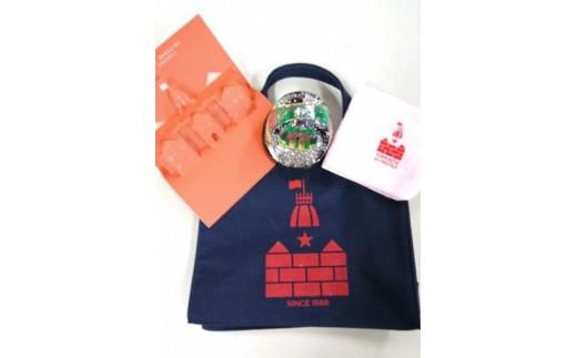 [C-7] 【北海道】赤れんが庁舎グッズセット