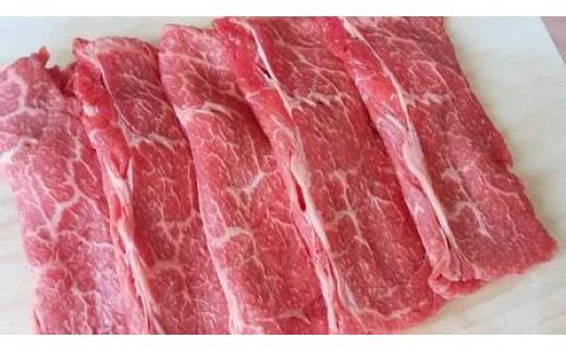 104 鳥取牛肩ロースすき焼き用 450g