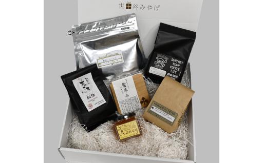 3-4、世田谷みやげ コーヒーセット