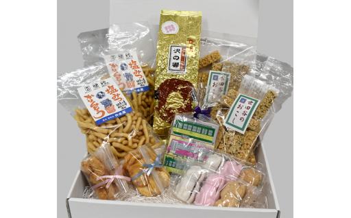 3-3、世田谷みやげ 和菓子セット