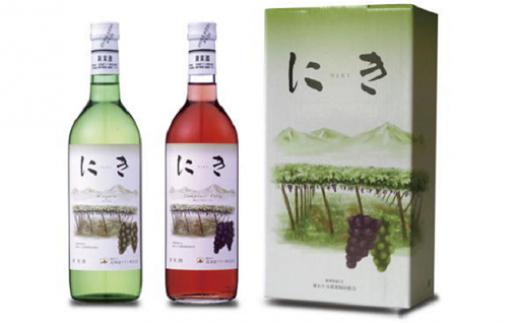 【北海道のワイン】北海道ワイン(仁木ラベル)