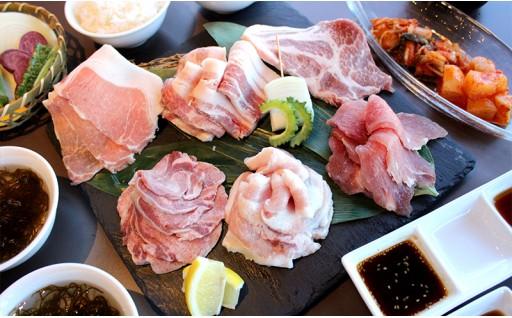 琉球焼肉NAKAMA 沖縄在来豚・あぐー豚6種盛合せプラン 2名様ご利用券