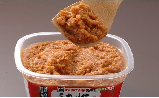 027-044 (塩分控えめ)国産大豆・国産米100%使用 うき糀味噌4個入