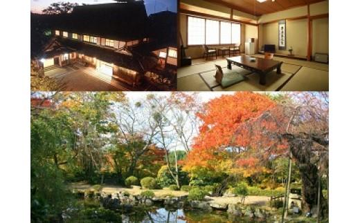 【3702-F18】『竹林院 群芳園』吉野山で御宿泊(1泊2食付 2名様)