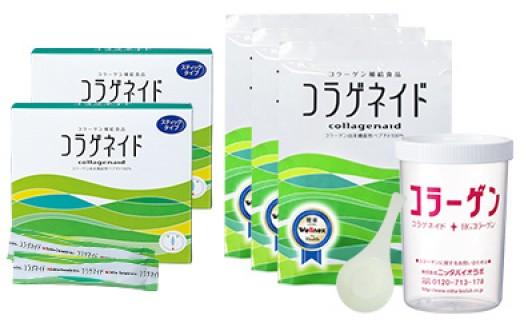 C107 純粋コラーゲンで美容と健康セット