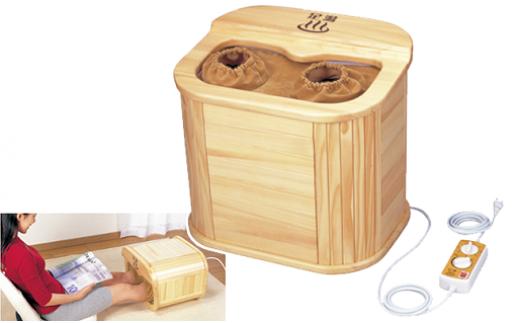 【68019】足湯遠赤外線で血行促進じんわり温か温度調節タイマーおまけ付