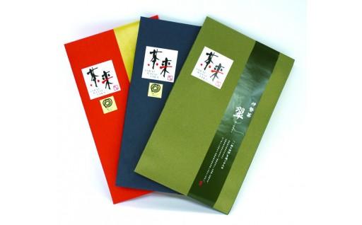 《新茶受付中》【1-90】袱紗3種セット
