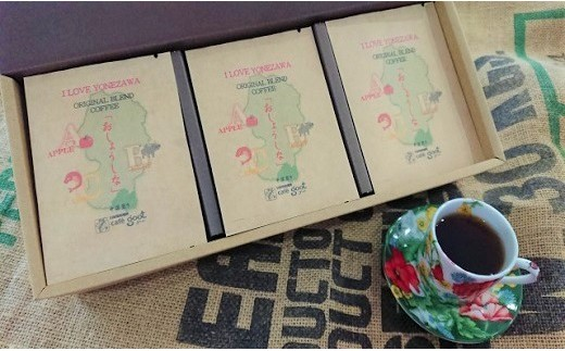 040-003【本格ドリップコーヒー厳選13種】自家焙煎コーヒー