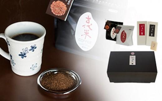 [№5852-0008]古代米阿波音&古代米コーヒー仕立てセットA