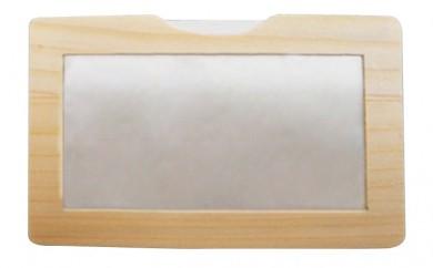 [№5665-0301]木のカードケース<椴松(トドマツ)T型>