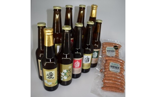 〔D-8〕那須高原ビール贅沢セット