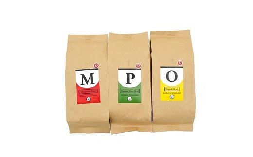 E-070 自由に選べるレギュラーコーヒーセット<豆>