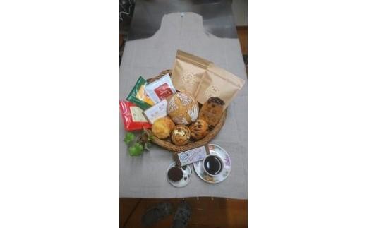 B87147 自家焙煎レギュラーコーヒー(粉)&自家製酵母(酒種)ぱん