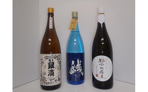 E13-181  酒蔵王手門おすすめ焼酎