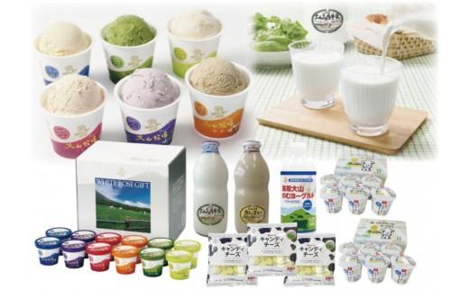 84.アイス&乳製品セット