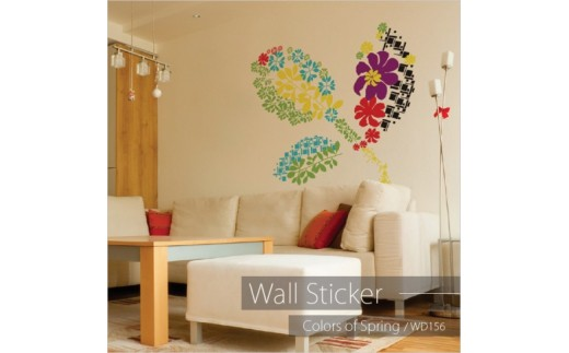 C114 カラフルなお花のウォールステッカー「Color of Spring」