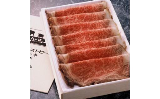 G10 炭火焼ローストビーフ(300g)【冷蔵発送】