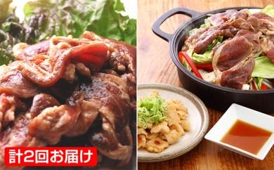 [№5665-0380]お肉食べくらべセット【計2回お届け】