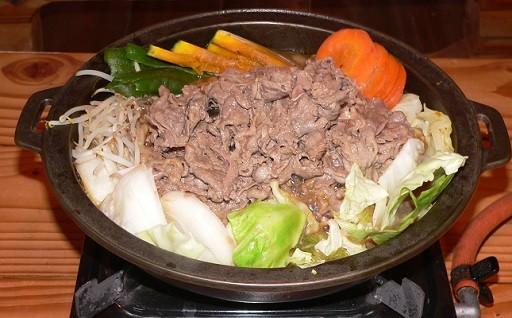 北海道仁木町さくらんぼ山特製味付けジンギスカン(さくらんぼ果肉入り)