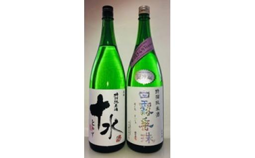 B30-110 大山&竹の露 特撰純米呑み比べセット