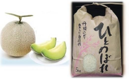 092 成澤メロン&大沼Farmのお米のコラボセット