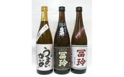 18-177.梅津酒造の飲み比べセットK(日本酒720ml×3本)