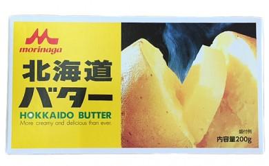 [№5890-0204]森永北海道バター 600g