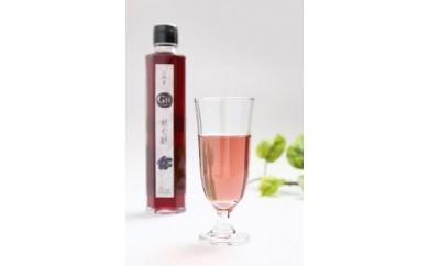 江刺産 GHベリー飲む酢2本セット