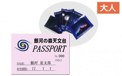 [№5524-0128]年間パスポート(大人)+絵葉書5枚セット