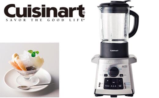 【85014】スムージーやスープも簡単自動調理!クイジナートブレンダー