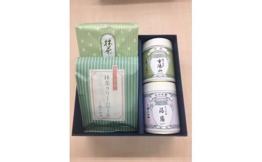 A-223 宇治茶 抹茶菓子詰合