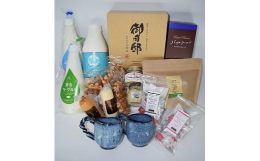 〔E-7〕那須を満喫 乳製品とティーカップセット