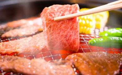 [№5890-0165]サロマ和牛 焼肉用 約1.5kg