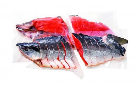 【4002】 特上塩紅鮭 1/4切身真空パック