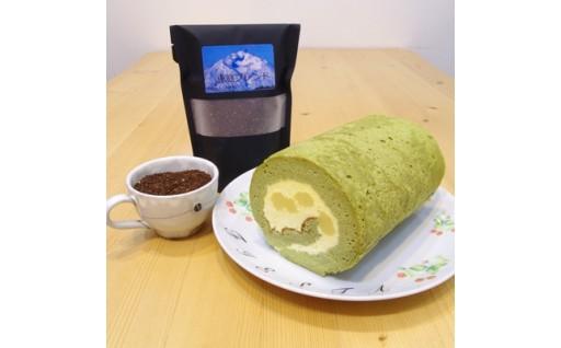 北海道が一杯詰まった恵庭ロール1本と自家焙煎珈琲豆2種の詰め合わせ【1035803】