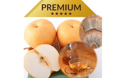 18-157.あたご梨と有機栽培なた豆茶のセット