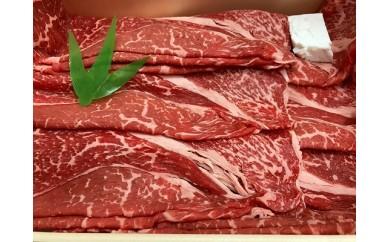 特選熊野牛(もも1.2kg)