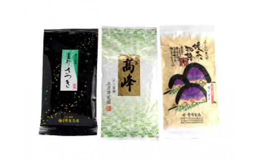 【4601-A18】《友好交流都市八女市提供品》〈八女茶飲みくらべ〉特選煎茶