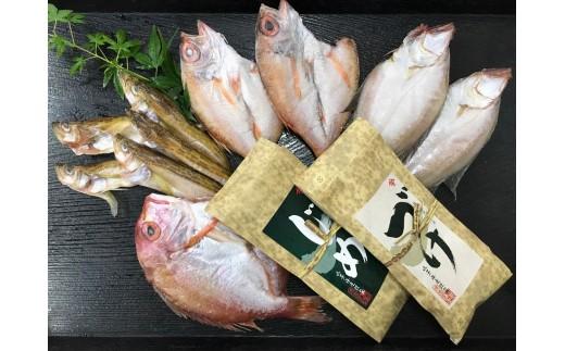 18-112.のどぐろ入り日本海の干物と漬け丼&昆布じめ丼おまかせセット