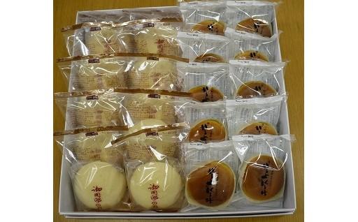 〔B-11〕お菓子2種つめ合わせ