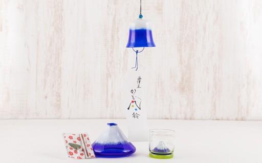 [3003814]西伊豆手づくりガラス 「富士山セット」