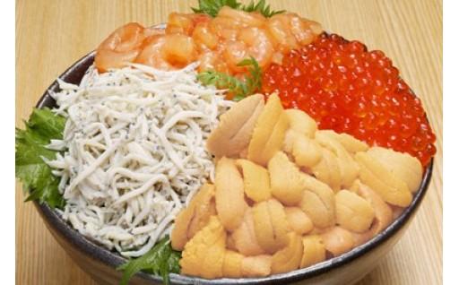 北海道産!特上ネタ海鮮丼キング!(A300)