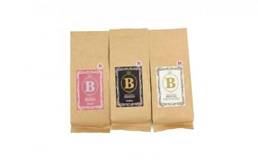 3種の中からご希望の2種をお選び下さい。 こちらの返礼品は粉(中細挽き)でお届けします