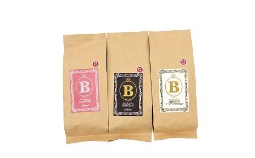 【こちらの返礼品は豆のままでお届けします】 3種の中からご希望の2種をお選び下さい。