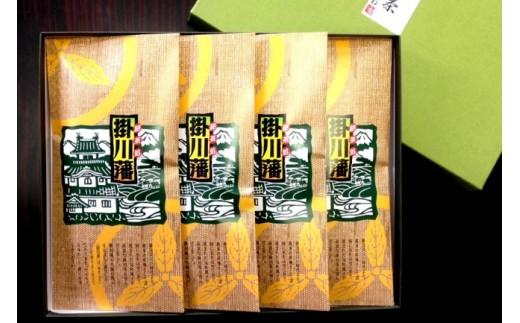 37 掛川深蒸し茶「掛川藩」4本セット(ギフト箱入り ※1・新茶受付 ...