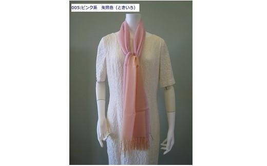 013-003 ふんわり軽やか上品さ漂う米沢織「高級絹ストール 梵字(ぼんじ)柄」 ピンク系(朱鷺色)